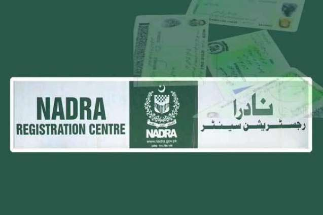 NADRA notifies schedule for providing CNIC at door step of applicants