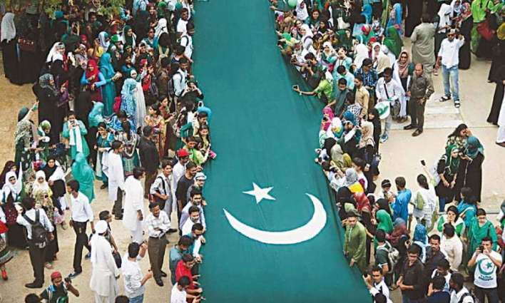Punjab govt to celebrate Independence Day in befitting manner: Rana Arshad