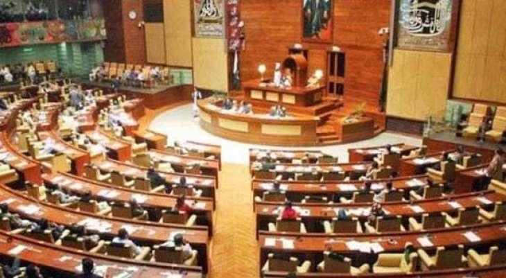 قومی اسمبلی دے 34ویں سیشن سانگے پینل آف چیئرپرسن دا اعلان کرڈتا گئے