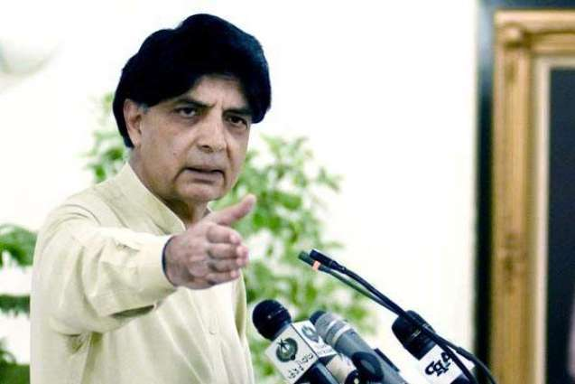 Strict legal action against foreigners after Aug 31 for obtaining 