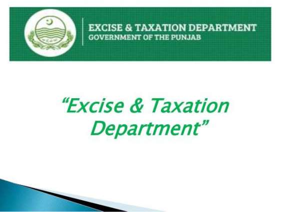 Jamali promoted to System Analyst, Excise and Taxation