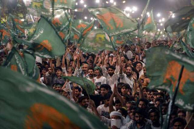 PML(N) to hold public meeting