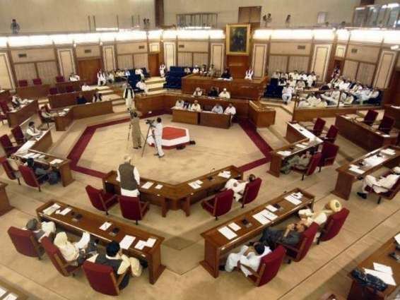 Balochistan Assembly body meeting held