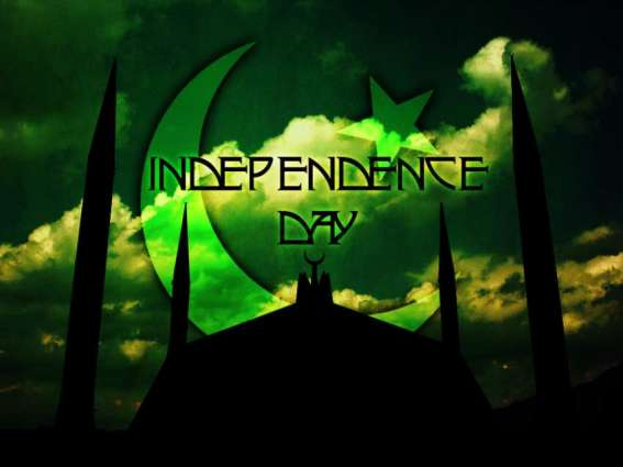 Demands of Independence day related items high in country