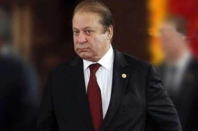 Govt to make Pakistan Navy a modern potent force: Nawaz Sharif