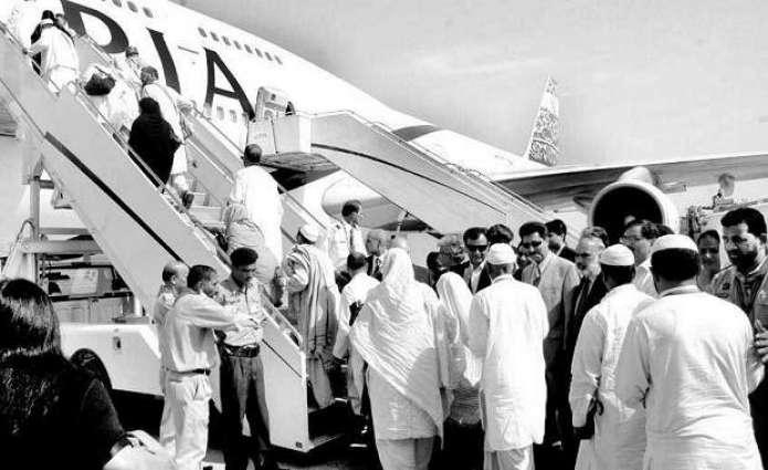 Ist Hajj flight to leave on Thursday