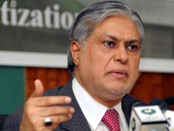 Dar for removing red-tapism to ease out businessmen
