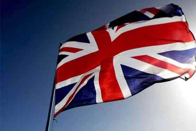 برطانیہ وچ اتگردی دا خطرہ ودھ گیا سربراہ اسکاٹ لینڈ یارڈ برطانیہ وچ مسلماناں نوں امتیازی سلوک دا سامنا نہیں