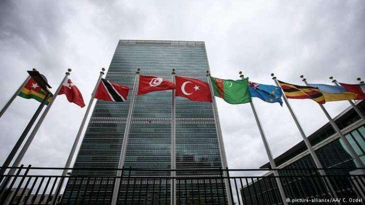 اقوام متحدہ دا عراق وچ عجلت وچ دتی جان والی پھانسیاں تے تشویش دا اظہارعراق نے سزاواں وچ انصاف دے تقاضے پورے نہیں کیتے