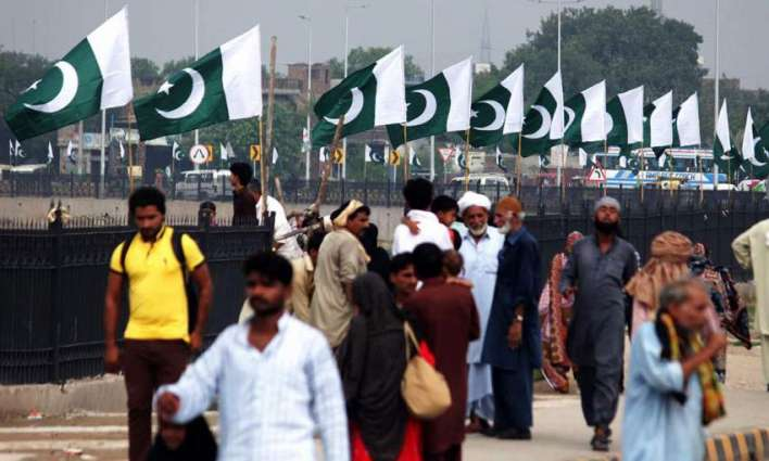 جشن آزادی د ا مہینا شروع ہندے ہی ٹوئٹر سبزہ و سفید رنگ وچ رنگ گیالوکاں نے ملک نال محبت دا اظہار کردے ہوئے پاکستان توں پیار کرو دے ناں توں ہیش ٹیگ بنا لیا