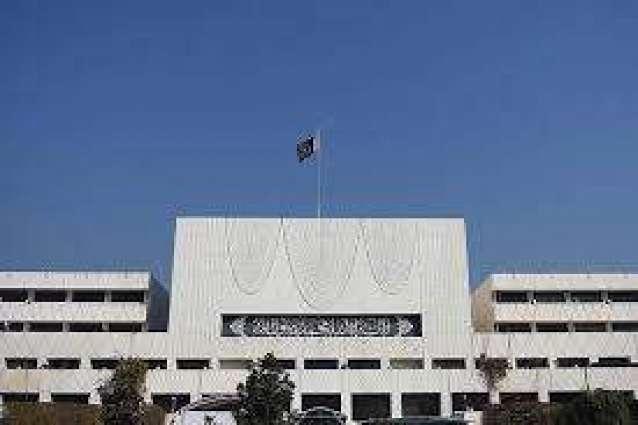 Lawmakers condemn terrorist attacks in Saudi Arabia, term it attack on Ummah