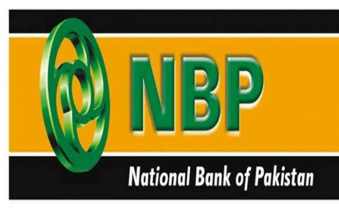 ٹاون ہال وچ واقع نیشنل بینک آف پاکستان دی برانچ دے اہلکاراں نے کم روک دتا