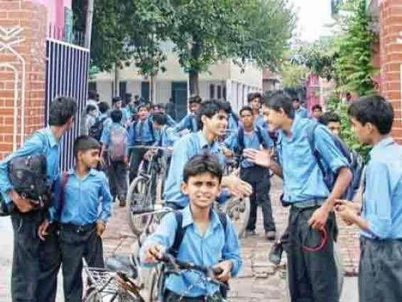 پنجاب ، سکولاں وچ ڈبل شفٹ شروع کرن دا فیصلہ