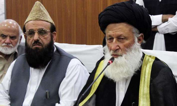 CII's 3-day meeting starts to discuss 28-item agenda