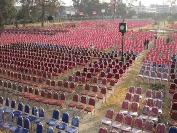راولپنڈی ، تریخی لیاقت باغ نوں ختم کر کے جدید پارک بنان دا فیصلاجدید پارک دے قیام دے بعد ایتھے کسی طرح دے سیاسی و عوامی اجتماعات تے جلسے جلوساں تے مکمل پابندی کر دتی جاوے گی