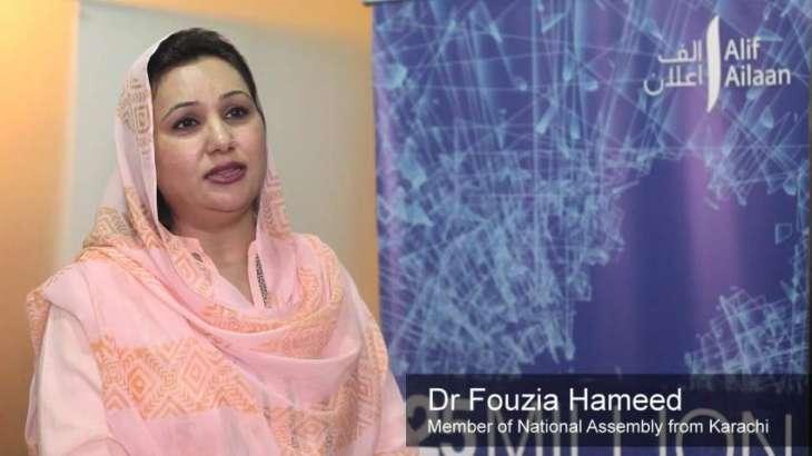 قومی اسمبلی ، خواتین نوں ہراساں کیتے جان توں تحفظ ترمیمی بل کمیٹی نوں بھجوا دتا گیا