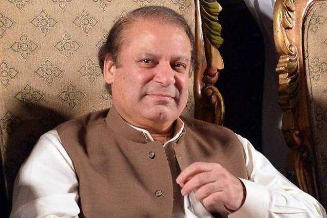 رئيس الوزراء نواز شريف يؤكد التزام الحكومة لتعزيز القدرات الدفاعية للقوات البحرية الباكستانية للأمن والدفاع الوطني