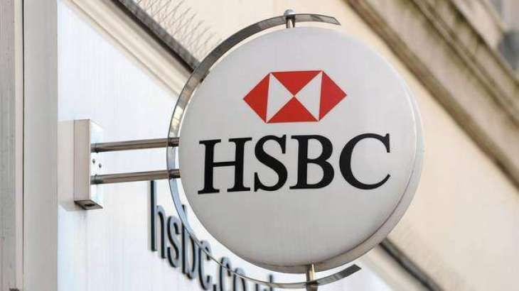 HSBC pre-tax profits fall 29% as Brexit bites