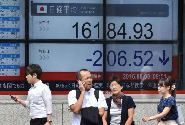 Tokyo stocks end lower, extend global sell-off
