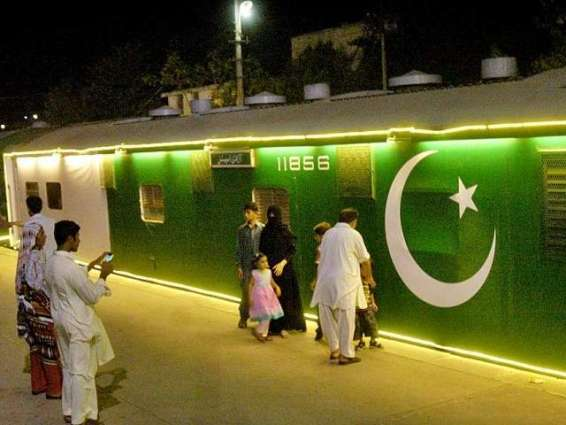 Azadi train to cover four thousands km long journey