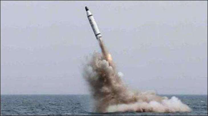 North Korea's ballistic missile experiment into the Sea of Japan