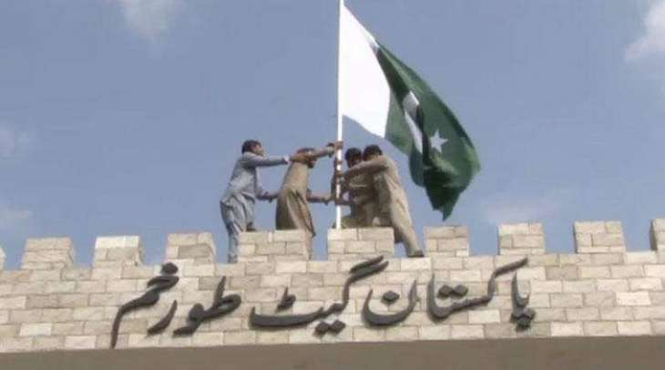 Bab-e-Pakistan Gate completes at Torkham