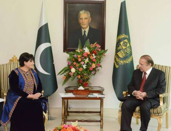 Chairperson of the Mejlis of Turkmenistan met Muhammad Nawaz Sharif at PM House