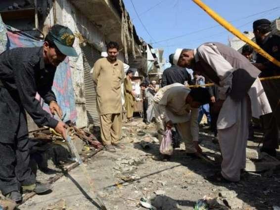 Three injured in blast