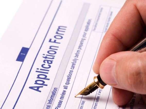 DASB invites applications for recruitment