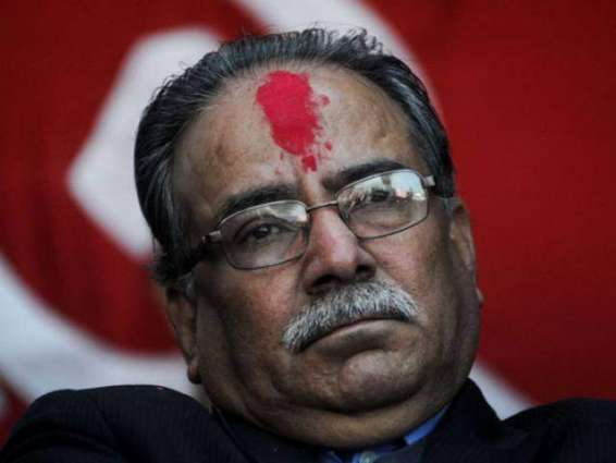 Nepal lawmakers elect Maoist chief as prime minister