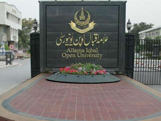 AIOU places admission forms at its website
