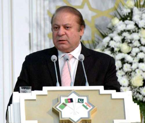 TAPI, a flagship project for regional integration: PM