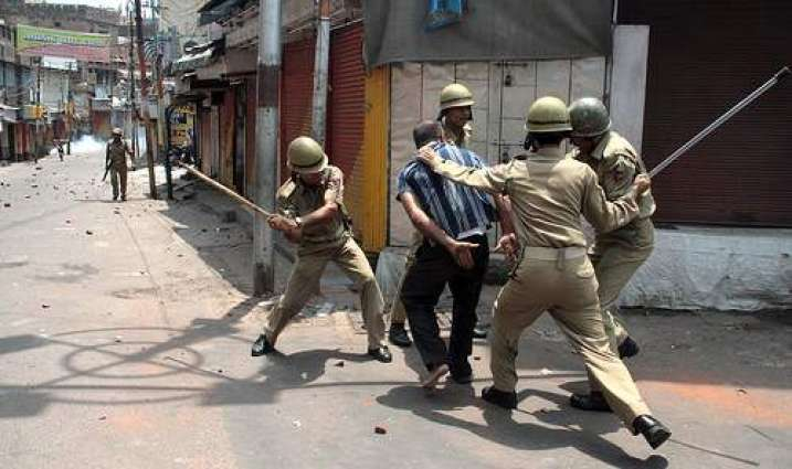 APHC stages protests against Indian atrocities in occupied Kashmir