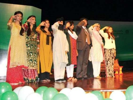 PNCA finalizes colorful programmes for Independence Day