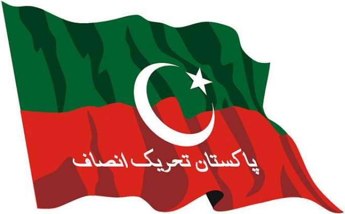 Right time to raise Kashmir issue in SAARC conference: PTI