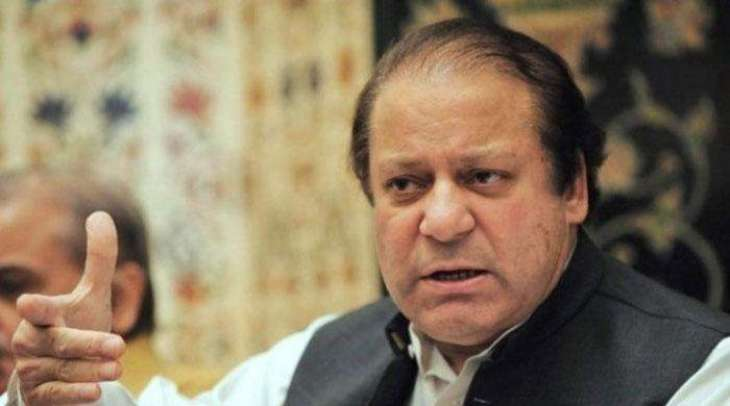 PM assures AJK govt. of every assistance