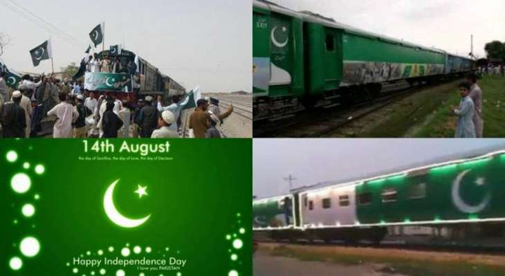 Azadi train to start journey from Margalla station on Aug 11