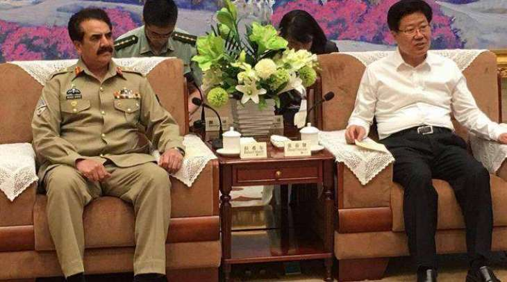 General Raheel Sharif meeting with Chinese Army Chief and Political Leaders