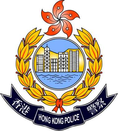 SP of Hong Kong police visits SSU headquarters