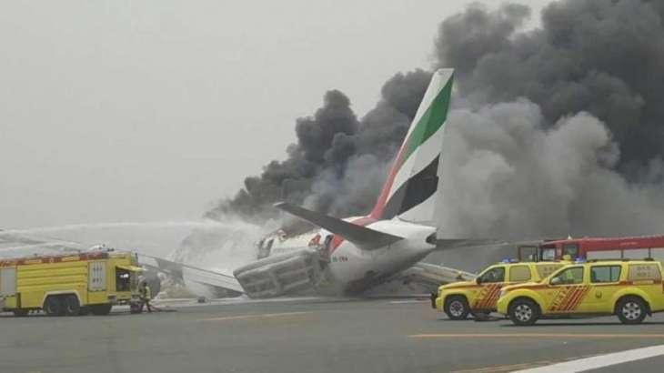 Aircraft caught fire, emergency landing at Dubai Airport