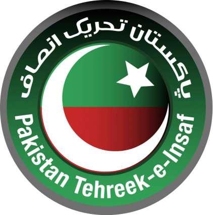 PTI labour wings Punjab, Balochistan dissolved
