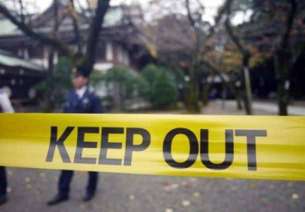 Four more Japanese caught over ATM heist