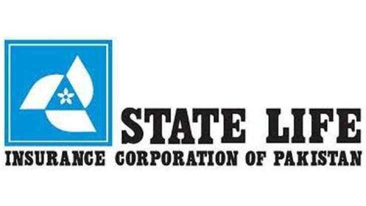راجی اسمبلی ءَ سٹیٹ لائف انشورنس کارپوریشن تنظیم نو تبدیلی آرڈیننس 2016ءِ تہا گیش120روچءِ گیشی ءِ تپاک نامہ منظور کتگ