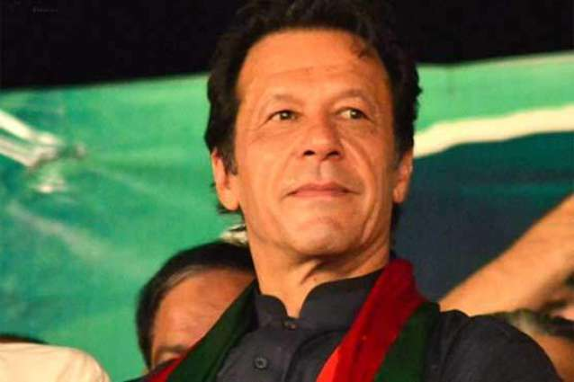 Chairman PTI Imran Khan left the conference after an interruption of a women