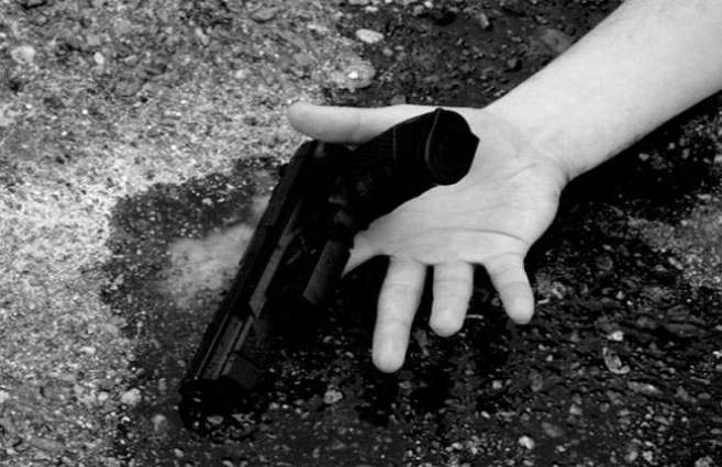 Man commits suicide over domestic issue