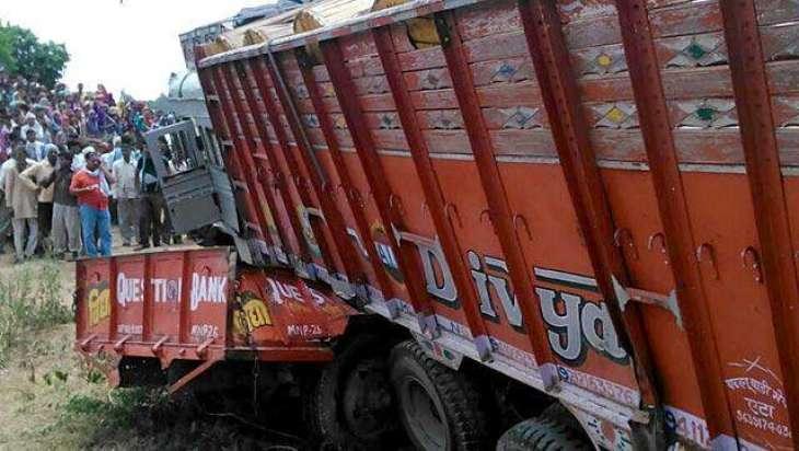 TMA tractor trolley kills teenager