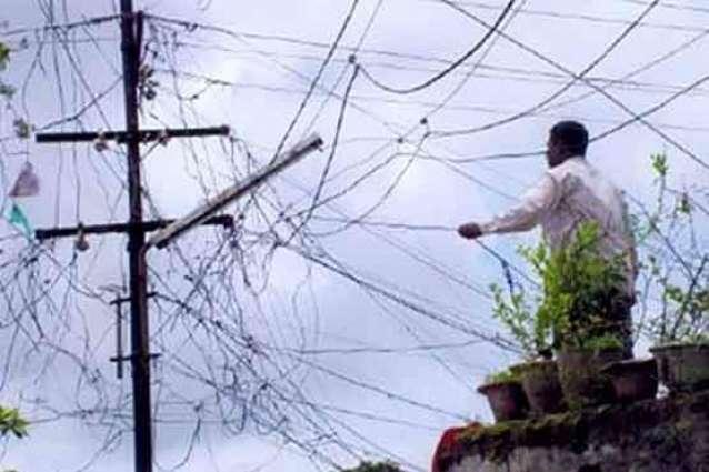 پاکستان سٹیٹ آئل ولوں گزریل 16 مہنیاں دے بجلی پیدا کرنڑآلیاں مختلف کمپنیاں توں 293 ارب روپے دی وصولی