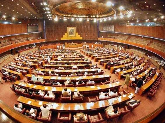 Extension of Rangers' powers in Sindh echoes in NA