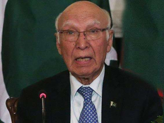 سرتاج عزيز: رؤية رئيس الوزراء نواز شريف حول العلاقات السلمية مع الدول المجاورة ستساهم في الأمن والاستقرار الإقليمي