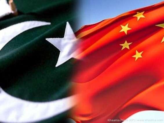 پاکستان ءُُ چین ءِ نیام ءَ سائنس ءُُ ٹیکنالوجی ءَ شریداری اقتصادی راہداری منصوبہ ءِ سر سوبی ءَ ھاسیں کرد پیش داریت، بنجاہی وزیر منصوبہ بندی، دیمروی ءُُ گہتری احسن اقبال ءِ چینی ٹولہ ءِ گوں گپ ءُُ تران